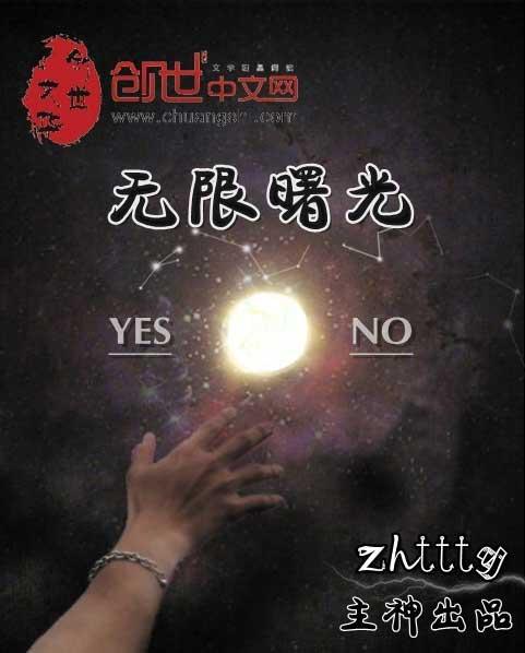 vo-han-thuong-quan